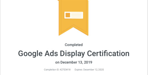 شهادة Google Display