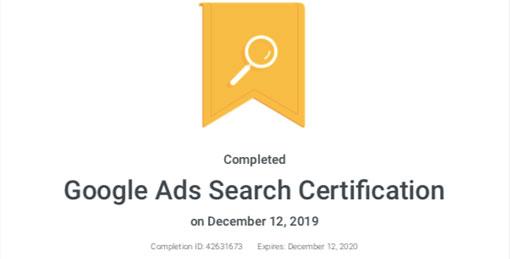 شهادة الإعلان على محرك البحث جوجل